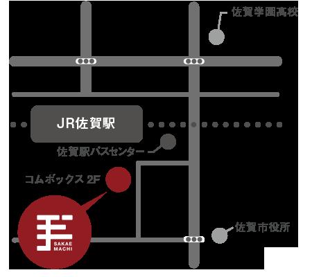 アクセス/地図/マップ